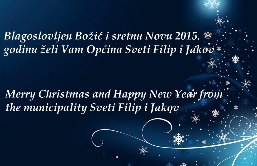 Blagoslovljen Božić i sretna Nova 2015. godina
