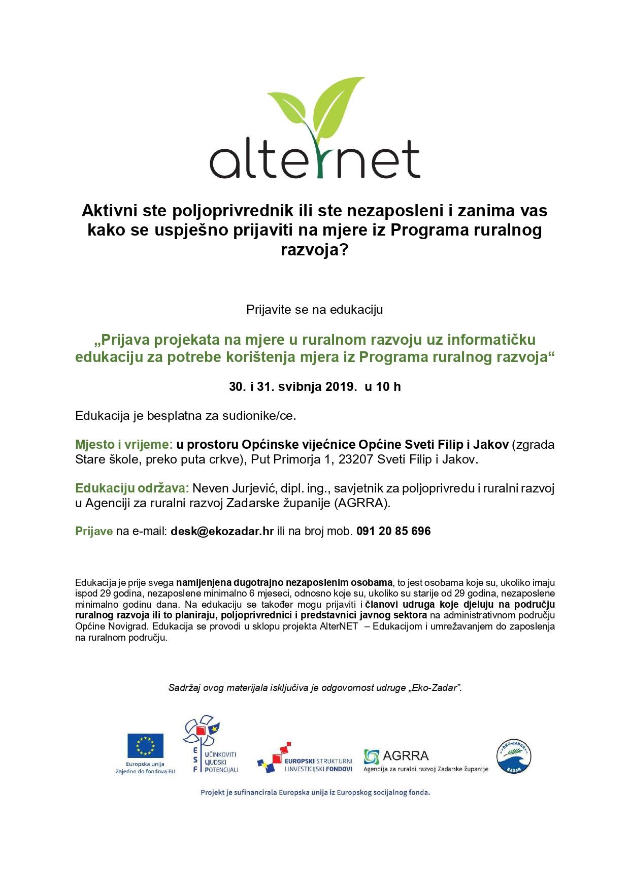 """Edukacija """"Prijava projekata na mjere u ruralnom razvoju uz informatičku edukaciju za potrebe korištenja mjera iz Programa ruralnog razvoja""""  u Sv. Filipu i Jakovu 30. i 31. svibnja, prijavite se!"""