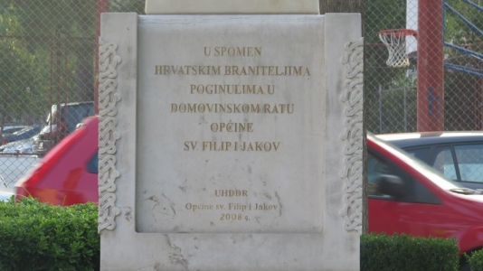 Sjećanje na Dan pobjede i domovinske zahvalnosti i Dan hrvatskih branitelja