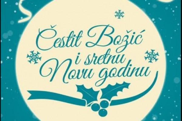 Čestit Božić i sretnu Novu 2017. godinu želi Vam Općina Sveti Filip i Jakov!